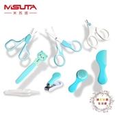 指甲剪套裝新生兒寶寶專用防夾肉安全剪刀兒童指甲鉗護理套裝