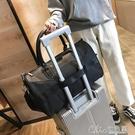 旅行袋 男手提包行李包大容量短途旅行包行李袋單肩鞋位旅遊包旅行袋 【快速出貨】