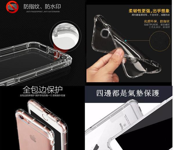 【防摔殼】三星 Galaxy Note 8 N950F Note8  防摔氣囊防震殼 矽膠軟殼 透明殼 保護殼 背蓋殼 手機殼