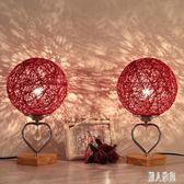 220V臺燈溫馨浪漫紅色一對婚房喜慶創意禮物新婚長明臥室床頭燈飾CC2637『麗人雅苑』