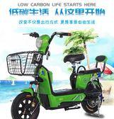 電瓶車 電動車踏板車成人電動自行車朗馬電動車電瓶電動車 igo玩趣3C