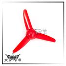 ◤大洋國際電子◢ 尖頭三葉片螺旋槳(正槳) 孔徑2mm 直徑80mm 玩具 實驗室 教學 1071E