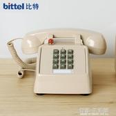 比特美式復古 電話機老式仿古電話機辦公家用創意時尚電話機固話 有緣生活館
