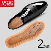 皮鞋鞋墊男士吸汗防臭冬季透氣竹炭除臭加厚減震運動男仿牛皮鞋墊