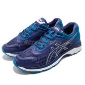 Asics 慢跑鞋 GT-2000 6 藍 白 亞瑟膠避震 男鞋 運動鞋 【PUMP306】 T805-N400