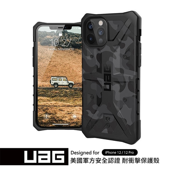 UAG iPhone 12/ 12 Pro 耐衝擊迷彩保護殼-黑