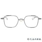 DITA 頂級眼鏡品牌 DTX124 (...