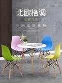 桌椅組合北歐洽談接待會客家用小戶型客廳簡約休閒實木圓桌甜品餐桌椅組合LX