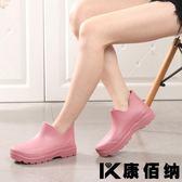 雨鞋雨鞋女水鞋雨靴塑膠廚師鞋防水防滑 一體成型輕便耐磨酒店 雲雨尚品