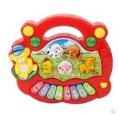 動物農場音樂琴 寶寶早教兒童玩具 電子琴女孩益智音樂琴 ATF安妮塔小舖