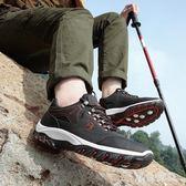 2019夏季運動鞋男士戶外鞋pu登山鞋透氣旅游鞋男防水防滑低幫男鞋子 aj13582『黑色妹妹』