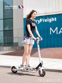 平衡車 智能電動滑板車成年折疊電動車平衡車便攜小型迷你兩輪代步車COLORWAY法國科洛威 宜品