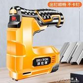 钉枪 電動打釘槍碼釘槍充電式射釘槍馬釘槍鋰電木工家用門型無線打釘槍 快速出货YYS