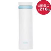 THERMOS 膳魔師 極輕量不鏽鋼真空保溫杯500ml-珍珠白色【JNO-500】(MF0317LW)