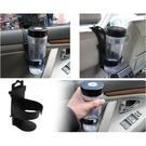 超實用 開車族必備 汽車 飲料架 車載 水杯架 汽車車內 杯架 方便