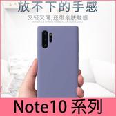 【萌萌噠】三星 Galaxy Note10 Note10+ 純色原裝新款液態矽膠殼 全包防摔 彈性磨砂軟殼 手機殼