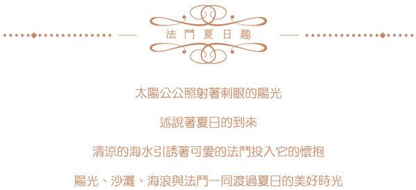 零錢包-法鬥夏日趣織畫緹花中零錢包 藍綠-REORE