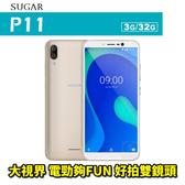 SUGAR P11 3G/32G 6吋 智慧型手機 八核心 24期0利率 免運費