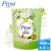 【Prosi 普洛斯】小蒼蘭香水濃縮洗衣凝露1800mlx8包