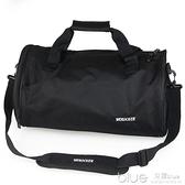 斜背動健身包足球籃球訓練包男女手提行李包旅行背包  【全館免運】