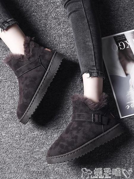 雪地鞋 雪地靴女2021年冬季新款皮毛一體棉鞋加絨短靴加厚防滑保暖短筒靴 嬡孕哺