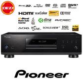 先鋒牌 Pioneer BDP-LX88  4K 3D藍光播放機 公司貨 全區 HDMI2.0 送蓋世特IA8-SB 電源淨化轉接器