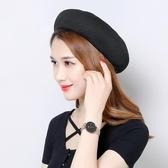 貝雷帽 春夏貝雷帽子女新品韓版可調減齡透氣休閑蓓蕾畫家帽韓版潮網眼女