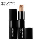 BeautyMaker 眼唇專用全效BB遮瑕棒(3.5g) 3款可選【小三美日】