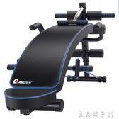 仰臥板仰臥起坐健身器材家用多功能腹肌板運動輔助器收腹器健腹板igo   良品鋪子