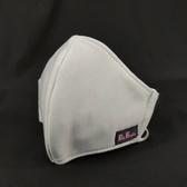 PYX 品業興 輕薄型幼幼口罩XS - 灰白(適合1-4歲)