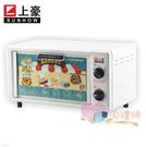淘禮網 OV-0885 上豪 8L雙旋鈕電烤箱