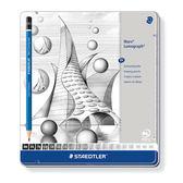 施德樓 MS100G20 頂級藍桿繪圖鉛筆組-20支入/ 組