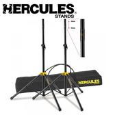 【小叮噹的店】 Hercules 海克力斯 SS200BB 舞台專用音箱架(一組兩支)附一只收納袋