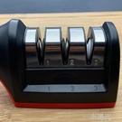 新款滾輪磨刀器家用快速磨菜刀神器屠夫刀專用磨刀石德國品質 一米陽光