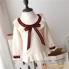 女童春秋洋裝上衣加絨蝴蝶結打底毛衣1-5歲女寶寶套頭針織衫嬰兒童裝【小獅子】