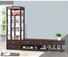 {{ 海中天休閒傢俱廣場 }} J-8 摩登時尚 客廳系列 62-1868(262) 米堤胡桃2.2尺展示櫃
