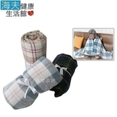 【海夫】日華 披肩毯 大尺寸/輪椅用/蓋腳/蓋毯 (ZHCN1915)淺藍