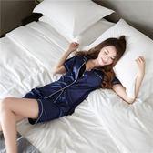 睡衣女夏天冰絲短袖開襟套裝女人性感誘惑真絲綢襯衫睡衣居家服潮   LannaS