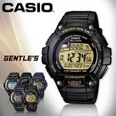 CASIO手錶專賣店 卡西歐  W-S220-9A  男錶 黃面 多功能慢跑運動電子錶 壓克力鏡面 太陽能 塑膠錶帶