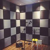 平板隔音棉墻體 隔音板琴房鼓房 隔吸音材料ktv錄音棚室內消音棉