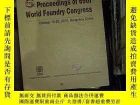 二手書博民逛書店proceedings罕見of 69th world found