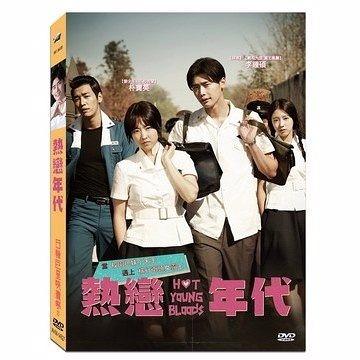 【停看聽音響唱片】【DVD】熱戀年代