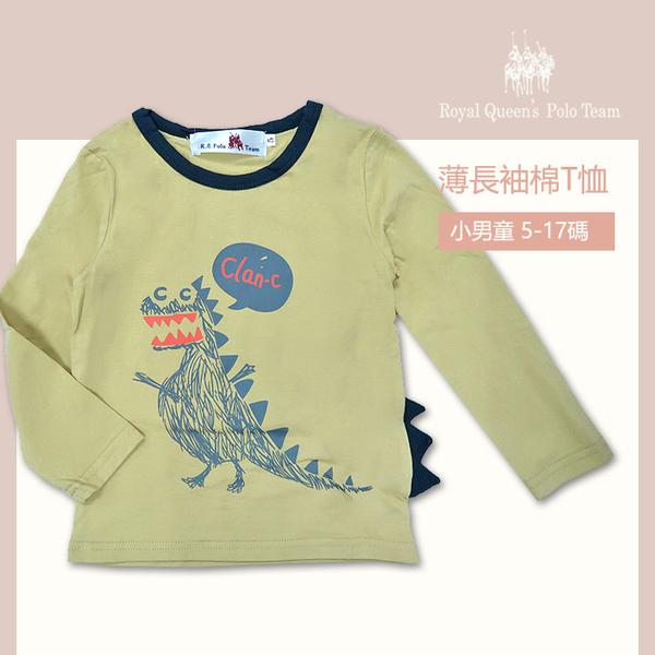 兒童薄長袖T恤 黃色 恐龍圖案 [89620]RQ POLO 小童 秋冬童裝 5-17碼