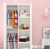 衣櫃 簡易衣柜現代簡約經濟型組裝柜子實木板式臥室出租房小戶型大衣櫥 NMS