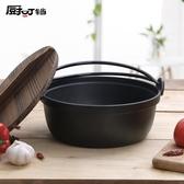 鑄鐵燉鍋無涂層不黏鍋老式生鐵加厚壽喜鍋式煮鍋湯鍋 【快速出貨】