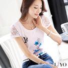 上衣蕾絲拼接袖燙鑽名媛印花氣質彈力透氣T恤LIYO理優E822011