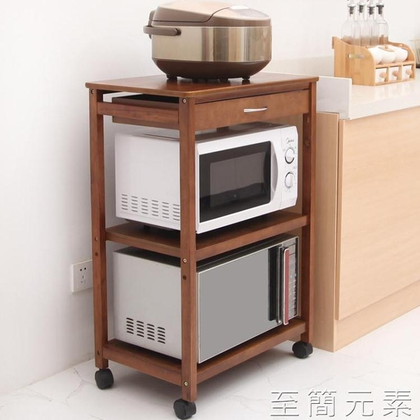 廚房微波爐置物架落地省空間烤箱收納架子實木家用用品多功能層架WD 至簡元素