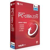 (軟體一經拆封,恕無法退換貨) 趨勢科技 PC-cillin 2019 雲端版 三年三台 盒裝版