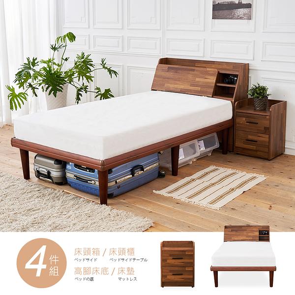 【時尚屋】[UZR8]野崎3.5尺床箱型4件房間組-床箱+高腳床+床頭櫃+床墊UZR8-13+1WG6-3571+UZR8-8