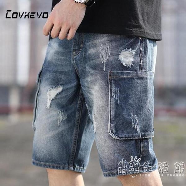 大碼寬鬆牛仔短褲男士夏季薄款直筒破洞牛仔褲男工裝五分褲男馬褲 小時光生活館